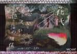 gl_tokyo3